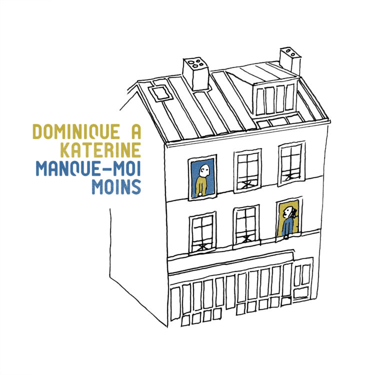 Dominique A+Katerine Manque-moi moins HD